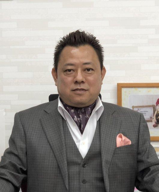 株式会社アイムホーム 代表取締役 塚田吉郎